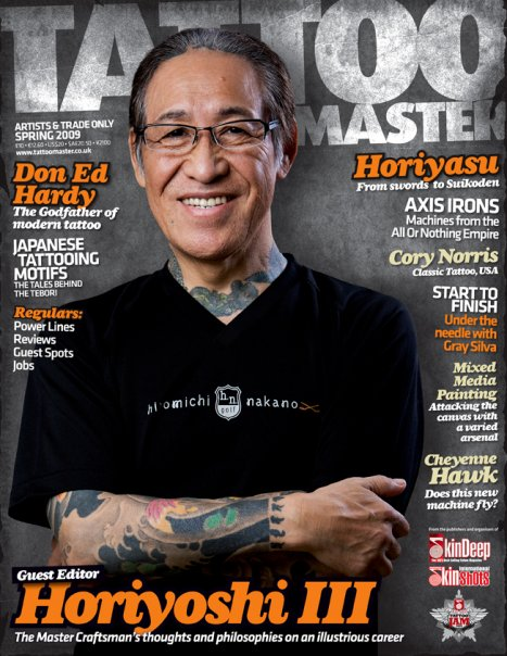 Horiyoshi Iii The Most Famous Tattoo Artist In Japantattoo In Japan