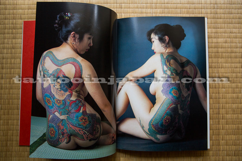 Japanese naked women tattoo sex techniques